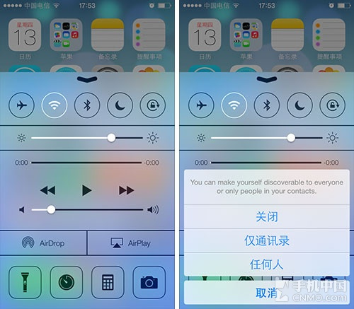 iOS 7 Beta控制中心-真正的强强对决 iOS 7对比Android 4.2